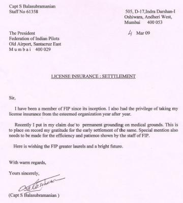 Letter from Capt.S. Balasubramaniam